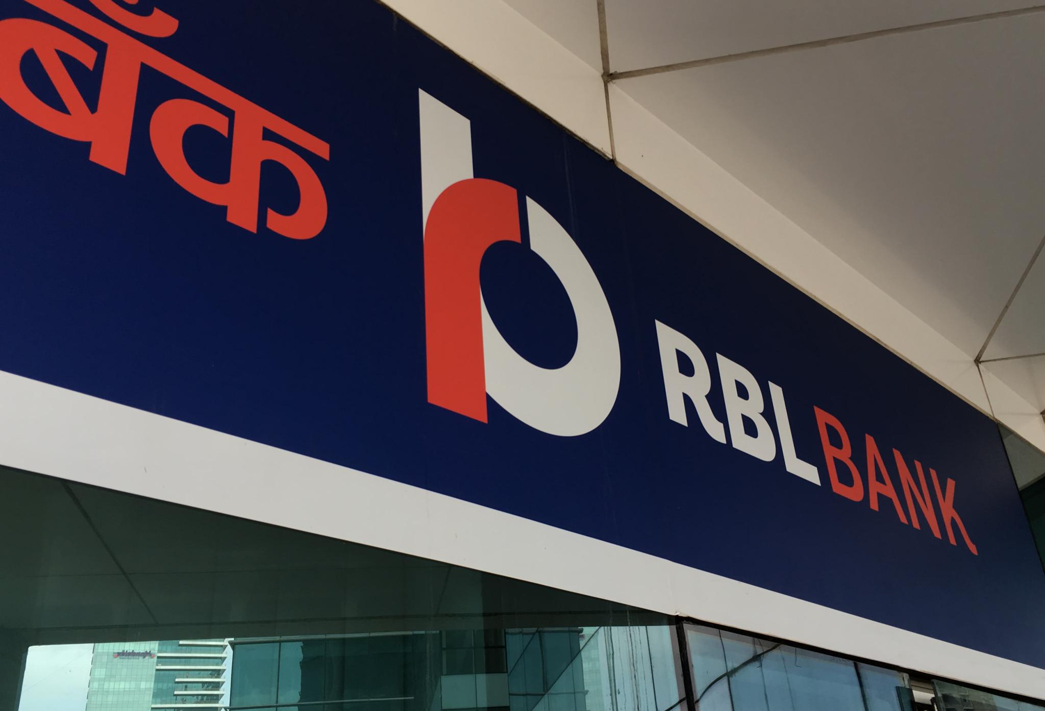RBL BANK - Is it a Good Long Term Story? - Not-so-Hidden ...