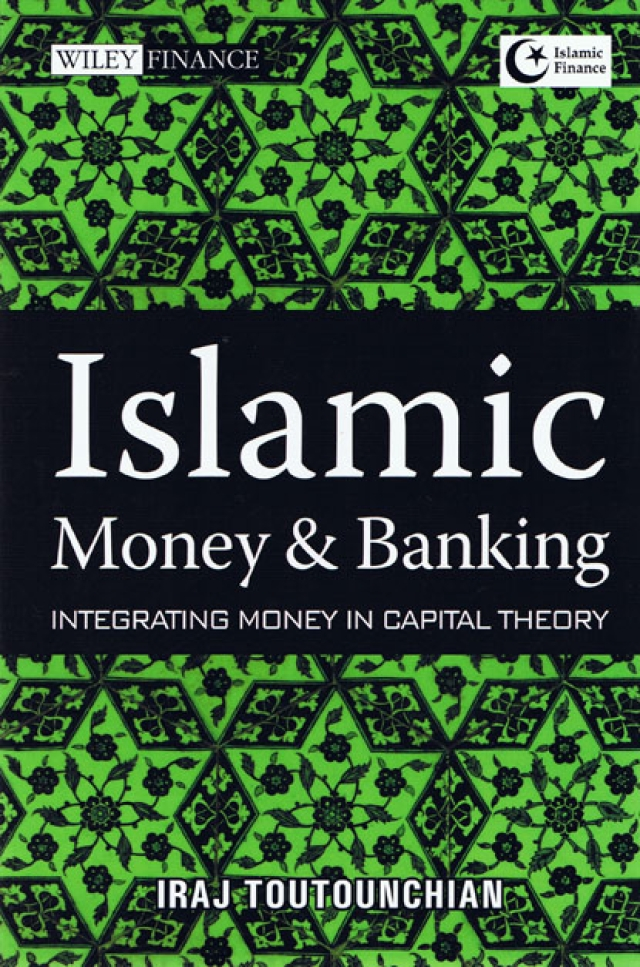 islamic banking in india Islamic banking : all you need to know december 18, 2013 - decoded , economics and business , miscellaneous , politics & administration - tagged: all about islamic banking , challenges of islamic banking , islamic banking in india , pros and cons of islamic banking , what is islamic banking - no comments.