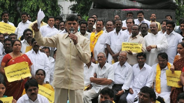Here's Why Chandrababu Naidu Gave Up The Demand For Special Category Status