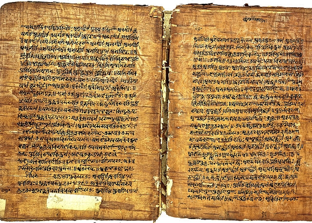 A 17th-century birch bark manuscript of ancient Panini Sutra, a treatise on grammar, found in Kashmir. (Wikimedia Commons)