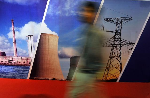 """Résultat de recherche d'images pour """"russian advanced nuclear technologies, nuclear energy, russia, 2016, 2017"""""""