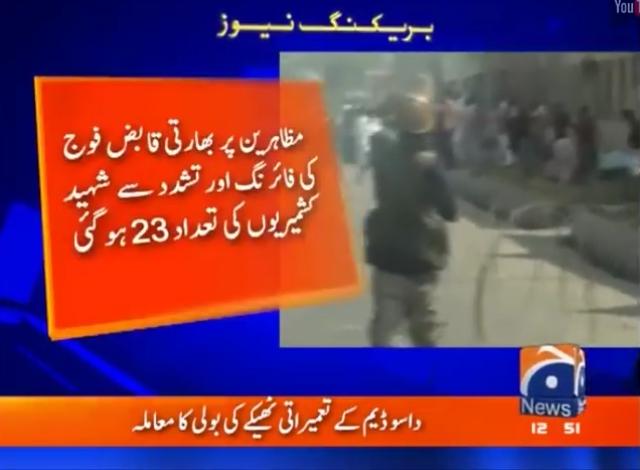 Over 50 Saudi And Pakistani Channels Are Beaming Anti-India Propaganda In Kashmir