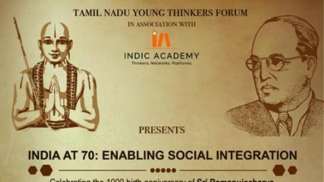 'India At 70: Enabling Social Integration' – Seminar In Memory Of Ramanujacharya, Ambedkar
