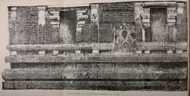 Tamil inscription (Benjamin Lewis Rice/Wikimedia Commons)