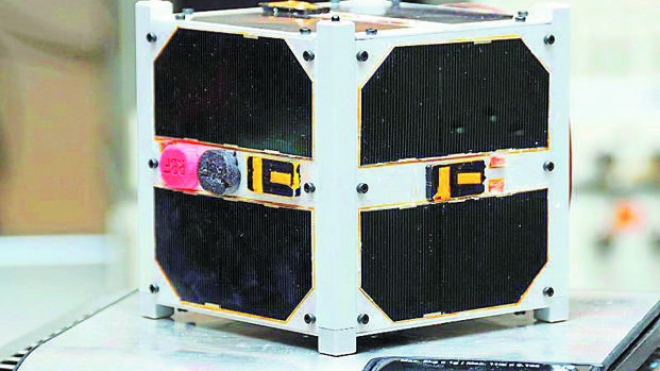 Cube-1 nanosatellite. (Wikimedia Commons)