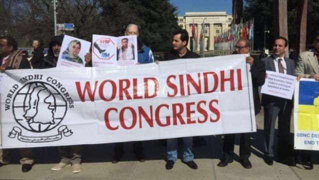 Watch: World Sindhi Congress Protest Against Pakistan
