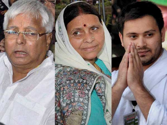 CBI Files Case Against Lalu Prasad, Rabri Devi And Son Tejashwi  Yadav  Over 2006 IRCTC Contract