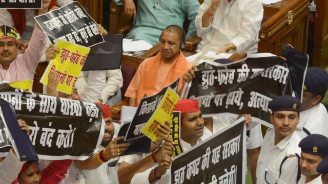 The First 100 Days Of Yogi Adityanath's Karmayoga In Uttar Pradesh