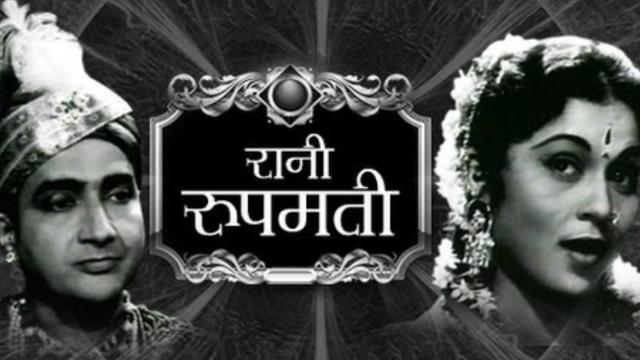 Poster of Rani Roopmati