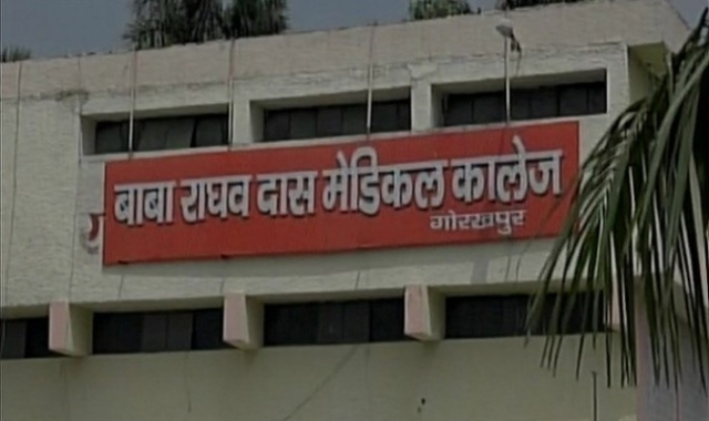 Gorakhpur Hospital Tragedy Reveals A Rotten Ecosystem That Can No Longer Be Tolerated