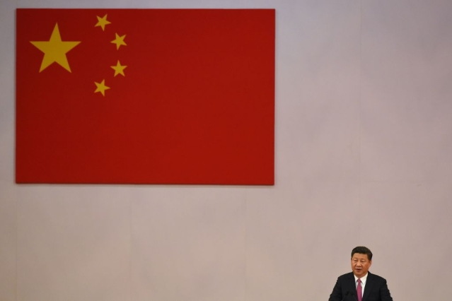 XI Jingping (ANTHONY WALLACE/AFP/Getty Images)