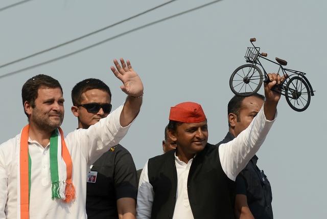 "Akhilesh Yadav Defends Rahul Gandhi's ""India Run By Dynasty"" Remark"