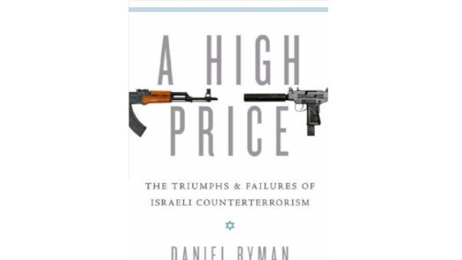 In the Age of Terror that we live in, A High Price is a book that can't be skipped.