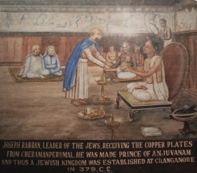 Jewish traditions hold that the Jews were not only received by Cheramanperumal, but were honoured by the Hindu king with their own  kingdom in India.