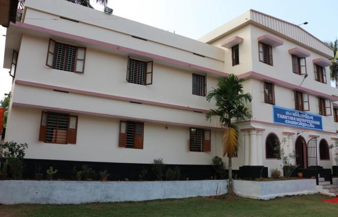 Sri Thanthra Vidya Peedham, Kerala