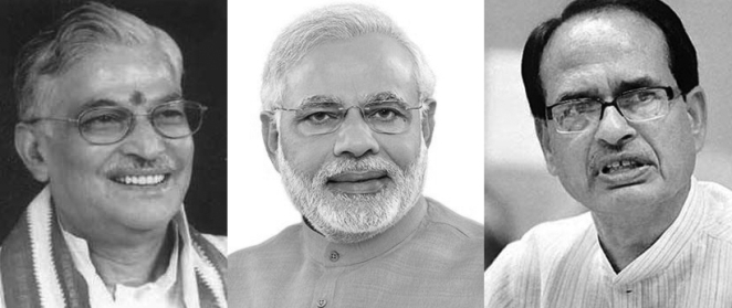Dr Joshi during NDA-I, then Gujarat chief minister Narendra Modi and Madhya Pradesh Chief Minister Shivraj Chauhan  have taken initiatives to expand the 'Kerala model' of socio-spiritual reforms to the rest of India.