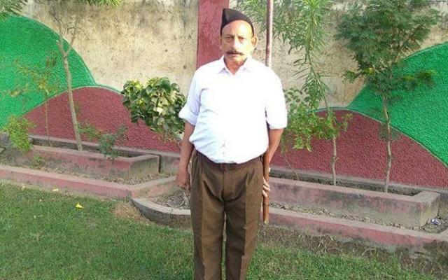 RSS Leader Ravinder Gosain's Murder Case Transferred To NIA