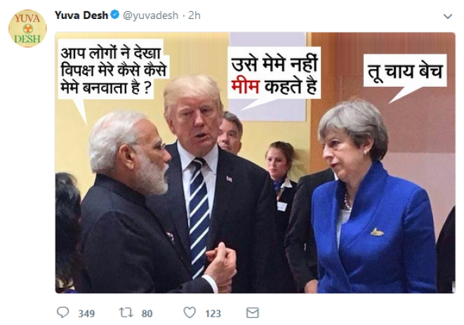 The tweet by Yuva Desh which has since been deleted