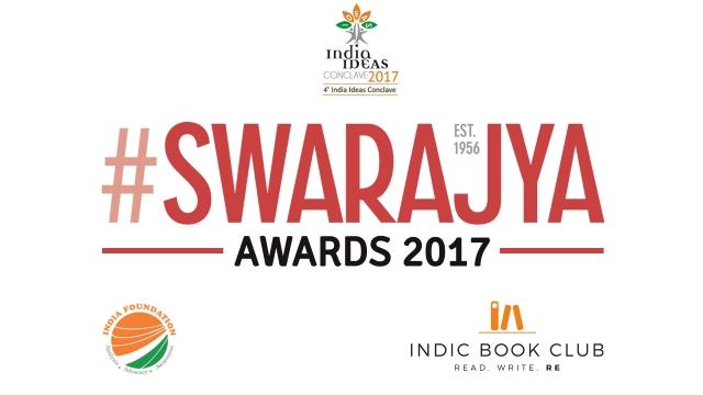 Swarajya Awards For 2017 Announced!