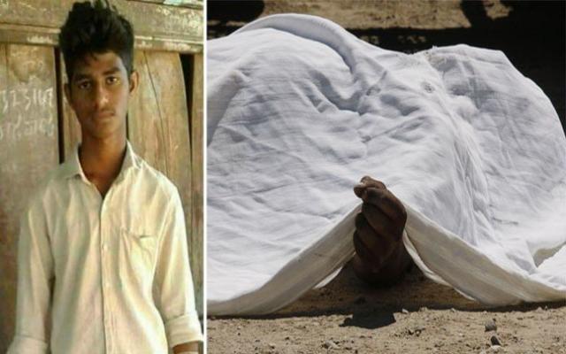So Who Killed Paresh Mesta?