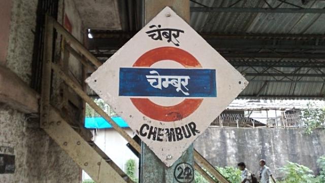 Caste Clashes Choke Up Mumbai's Harbour Line