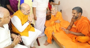 Different Policies For Majority And Minority Communities Undesirable: Pejawar Swami's Advice To Amit Shah