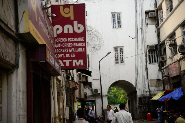 Vipul Ambani, Mukesh Ambani's Cousin Arrested By CBI Along With Four Others In Nirav Modi-PNB Fraud