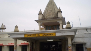 Ram Mandir 2.0: Bhavya Railway Station Coming Up In Ayodhya; To Be Modeled On VHP's RJB Temple Design
