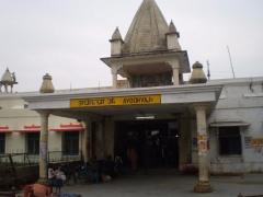Ram Mandir 2.0: Bhavya Railway Station Coming Up In Ayodhya; To Be Modeled On VHP's RJB Temple Design